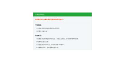 tamprogramlarindir.com -
