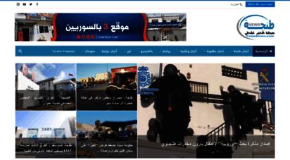 tanjanews.com - مجلة طنجة نيوز.. أول موقع إخباري بطنجة تأسس في يونيو 2007
