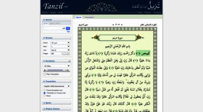 tanzil.net - tanzil - quran navigator  القرآن الكريم