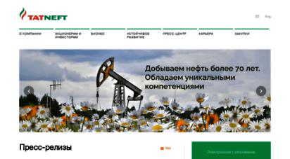 tatneft.ru -