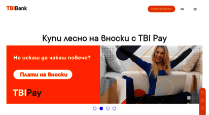tbibank.bg - начало  tbi bank