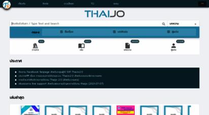 tci-thaijo.org - thai journals online thaijo