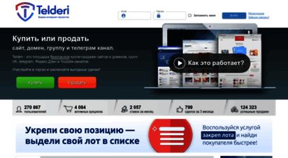 telderi.ru -