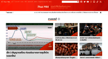 thaipbs.or.th -