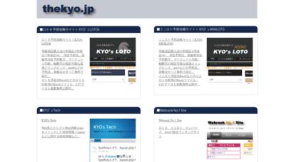 thekyo.jp - コンテンツ一覧 - thekyo.jp