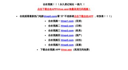 themovierock.net -