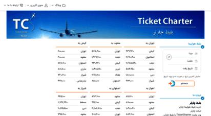 ticket-charter.com