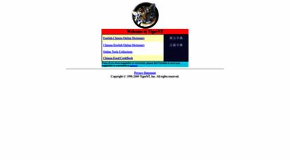 tigernt.com - welcome to tigernt