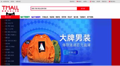 tmall.com - 天猫tmall.com理想生活上天猫