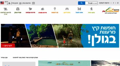 tourgolan.org.il - דף הבית - תיירות גולן