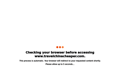 travelchinacheaper.com