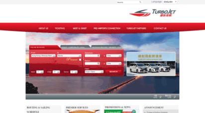 turbojet.com.hk - 噴射飛航