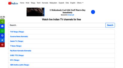 tvhub.in - watch news, live tv channels & more - tvhub.in