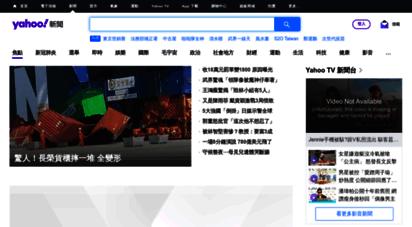 tw.tech.yahoo.com - yahoo奇摩新聞