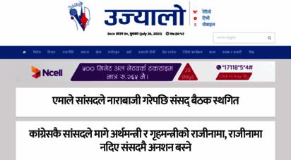 ujyaaloonline.com - ujyaalo online:: nepal news, nepali samachaar