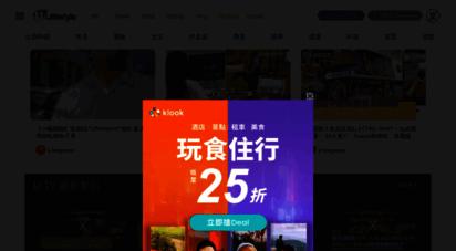 ulifestyle.com.hk - 首頁  u lifestyle