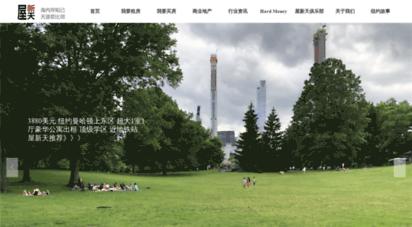 unewsky.com - 屋新天 unewsky.com