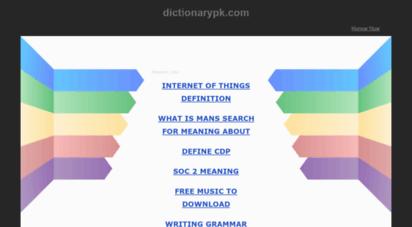 Welcome to Urdu dictionarypk com - Free Urdu to English