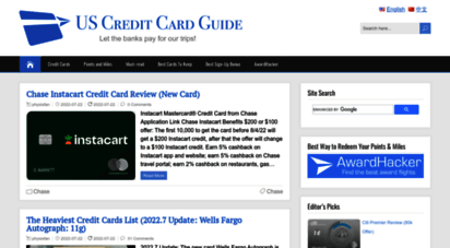 uscreditcardguide.com - us credit card guide - we only recommend the best credit cards