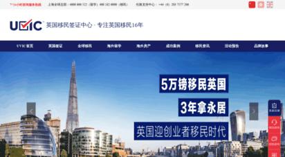 uvic.com.cn -