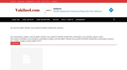vakilno1.com - vakilno1.com - india law, online legal advice, legal docments, forms