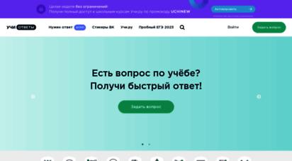vashurok.ru