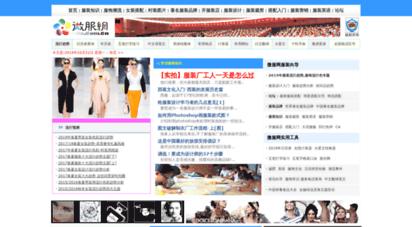 vifo.com.cn -