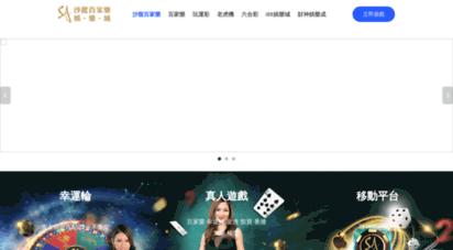 vio888.com - 中華娛樂城 - 中華娛樂城 - 百家樂,六合彩,玩運彩,歐博