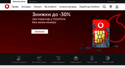 vodafone.ua - мобільний зв´язок від оператора vodafone україна