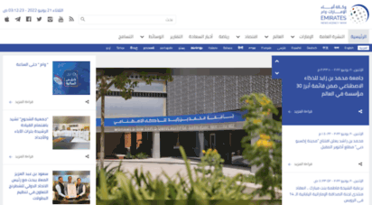 wam.ae - وكالة أنباء الإمارات