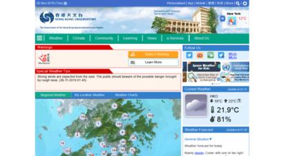weather.gov.hk -