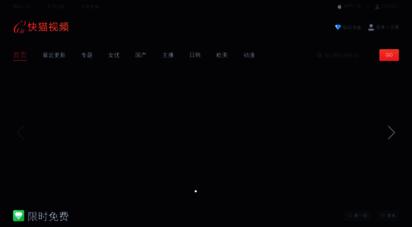 wenku1.com