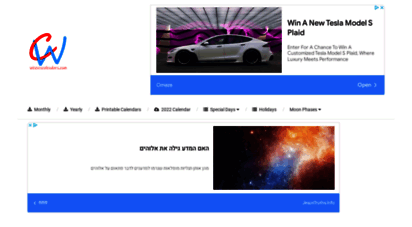 wheniscalendars.com - free printable 2020 monthly calendar with holidays - best place to download free printable calendars for monthly and yearly