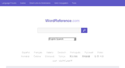 wordreference.com - english to french, italian, german & spanish dictionary - wordreference.com