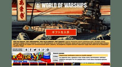 xrutor.org -