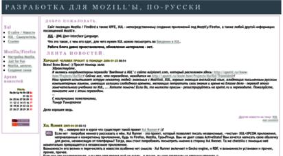 xul.ru -