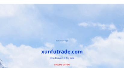 xunfutrade.com -