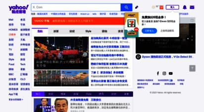 yahoo.com.hk - yahoo雅虎香港