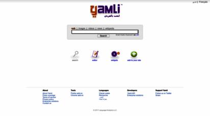 yamli.com - yamli - arabic search engine and smart arabic keyboard