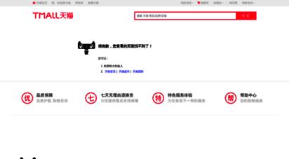 yao.tmall.com