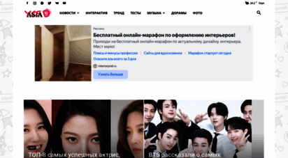 yesasia.ru - yesasia: новости k-pop, j-pop и c-pop!