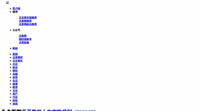 ynet.com