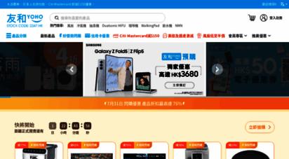 yohohongkong.com