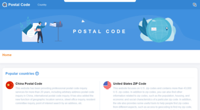 youbianku.com - postal code ✉️