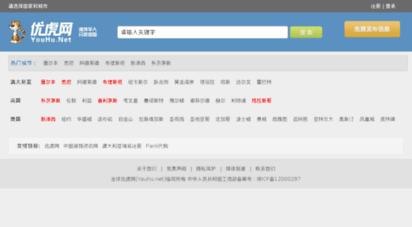 youhu.net - 优虎网