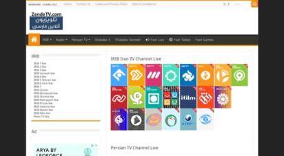 zendetv.com - zende tv  iranian-persian online tv