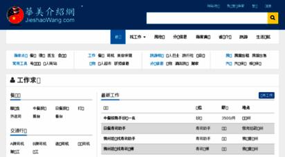 zhaogong.us - zhaogong.us-&nbspdiese website steht zum verkauf!-&nbspinformationen zum thema zhaogong.