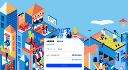 zhihu.com
